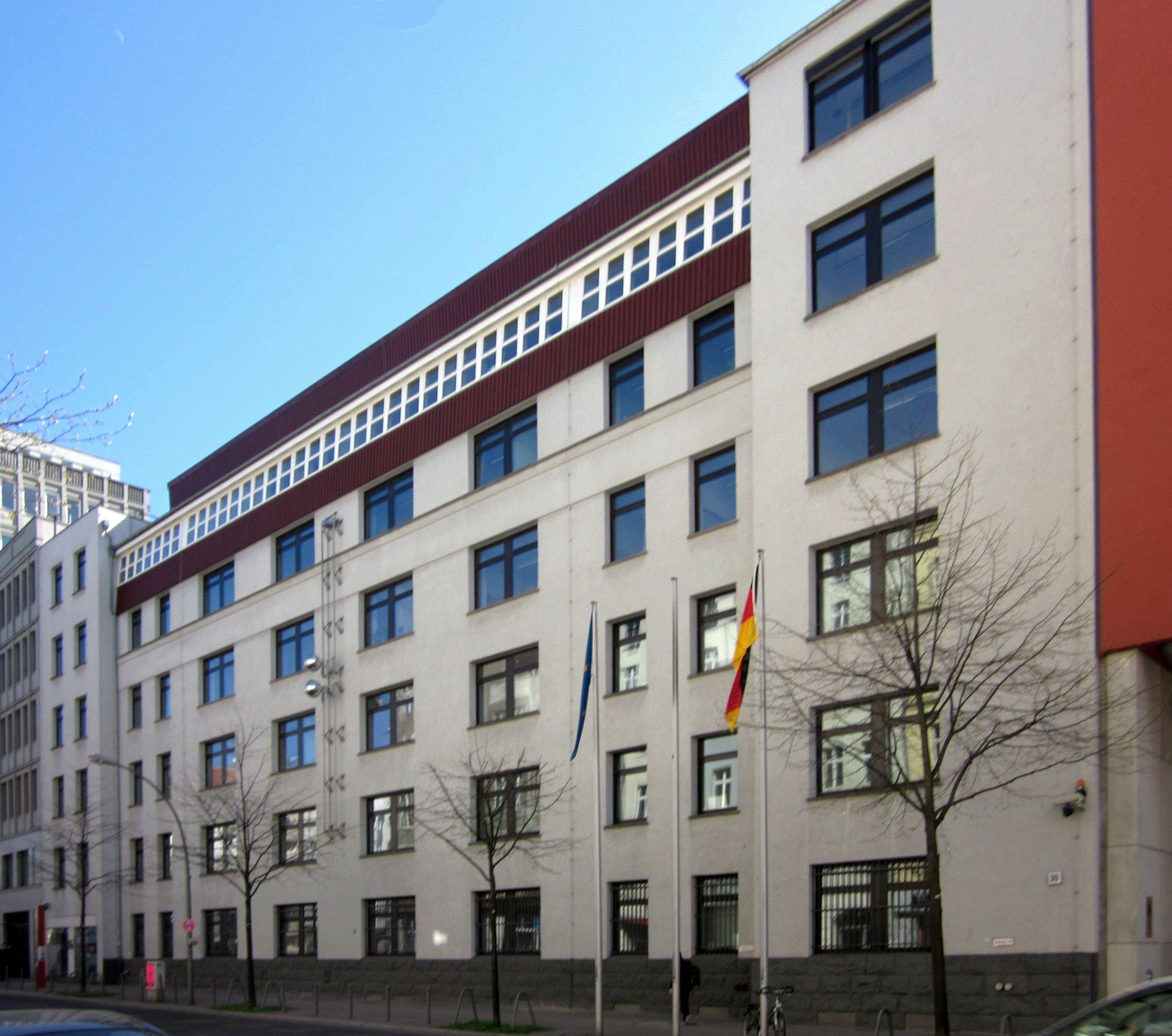 Berlin,_Mitte,_Hannoversche_Strasse_30,_Bundesministerium_für_Bildung_und_Forschung.jpg